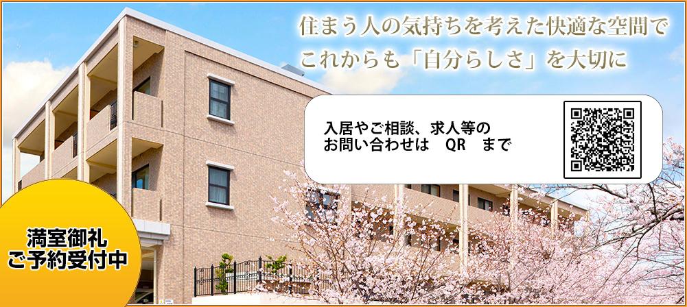 オレンジガーデン旭ヶ丘メイン画像